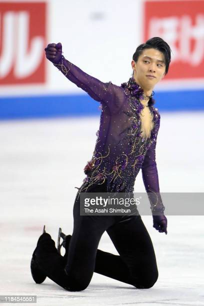 Yuzuru Hanyu of Japan reacts after competing in the Men's Free Skating during the ISU Grand Prix of Figure Skating Canada at Prospera Place on...