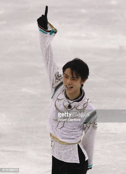 Yuzuru Hanyu of Japan reacts after competing in the Men's Single Free Program on day eight of the PyeongChang 2018 Winter Olympic Games at Gangneung...