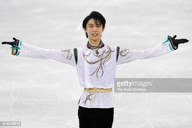 Yuzuru Hanyu of Japan reacts after competing in the Men's Single Free Skating on day eight of the PyeongChang 2018 Winter Olympic Games at Gangneung...