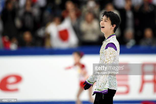 Yuzuru Hanyu of Japan reacts after competing in the Men's Singles Free Skating during day two of the NHK Trophy ISU Grand Prix of Figure Skating 2015...