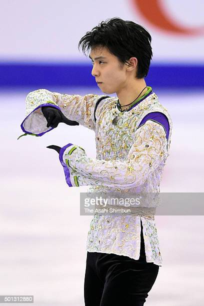 Yuzuru Hanyu of Japan reacts after competing in the Men's Singles Free Skating during day three of the ISU Grand Prix of Figure Skating Final at the...