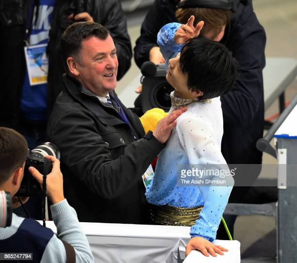 Yuzuru Hanyu of Japan reacts after competing in the Men's Singles Short Program during day one of the ISU Grand Prix of Figure Skating Rostelecom Cup...
