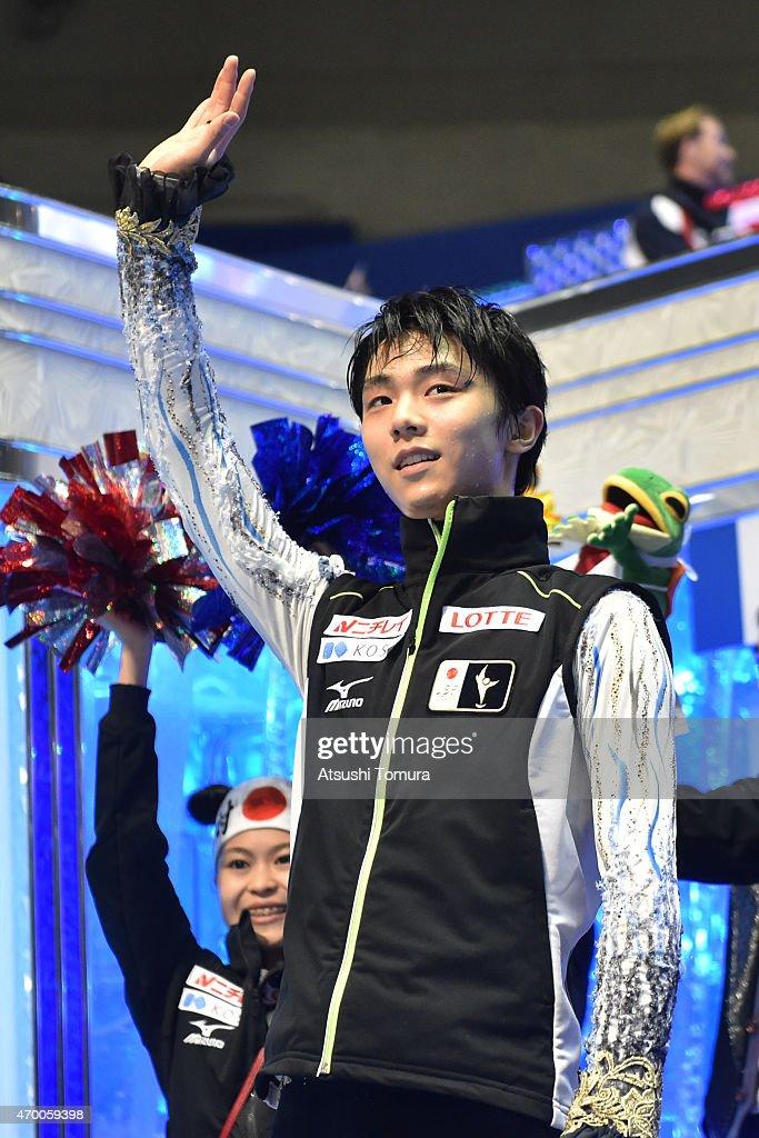 ISU World Team Trophy - Day 2 : News Photo