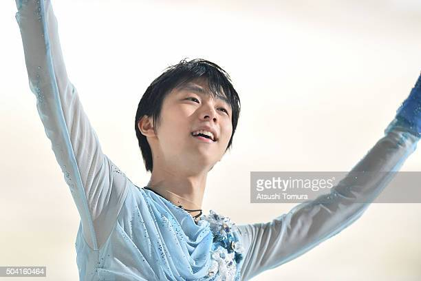 Yuzuru Hanyu of Japan reacts during the NHK Special Figure Skating Exhibition at the Morioka Ice Arena on January 9, 2016 in Morioka, Japan.