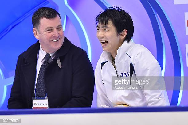 Yuzuru Hanyu of Japan reacts in the Men free skating during the day two of the 2015 Japan Figure Skating Championships at the Makomanai Ice Arena on...