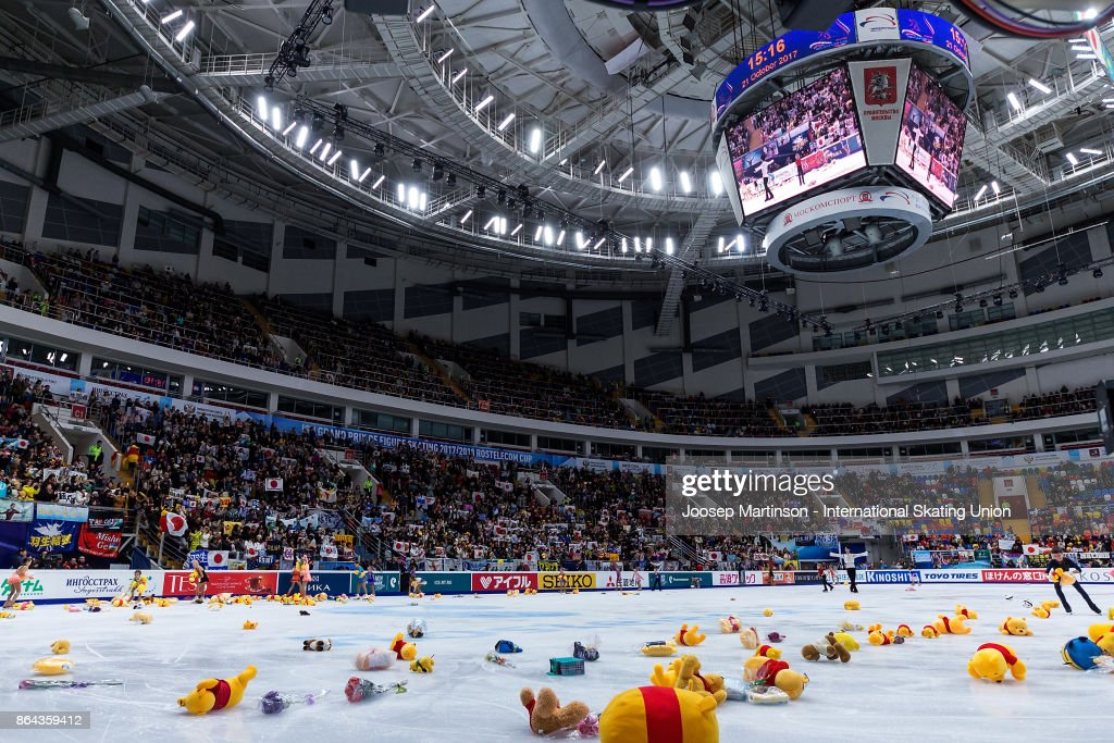 ISU Grand Prix of Figure Skating - Moscow : News Photo