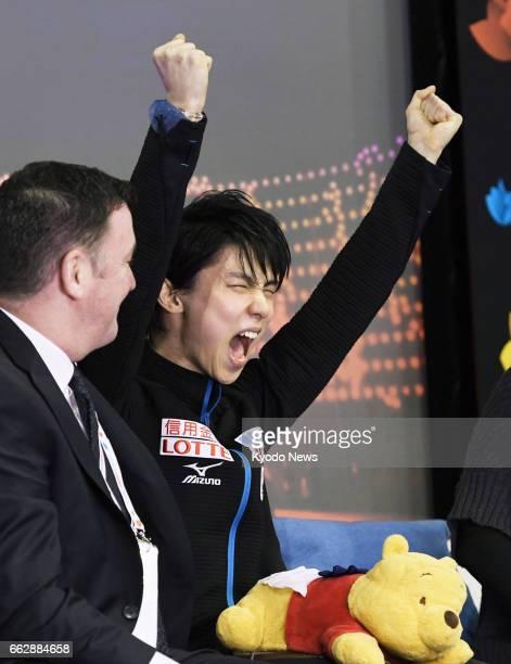 Yuzuru Hanyu of Japan shows joy at his score in the men's free program during the figure skating world championships in Helsinki on April 1 2017...