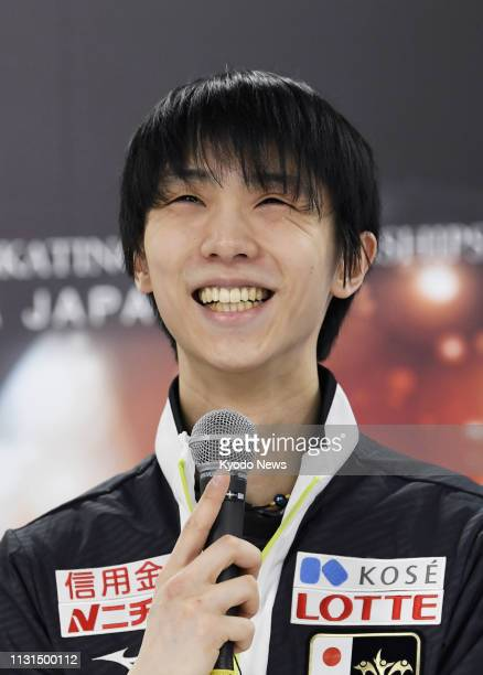 Yuzuru Hanyu of Japan speaks at a press conference in Saitama near Tokyo on March 19 a day before the start of the world figure skating championships...