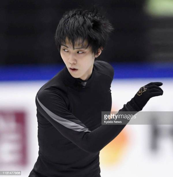 Yuzuru Hanyu of Japan takes part in official practice in Saitama near Tokyo on March 19 for the World Figure Skating Championships starting the...