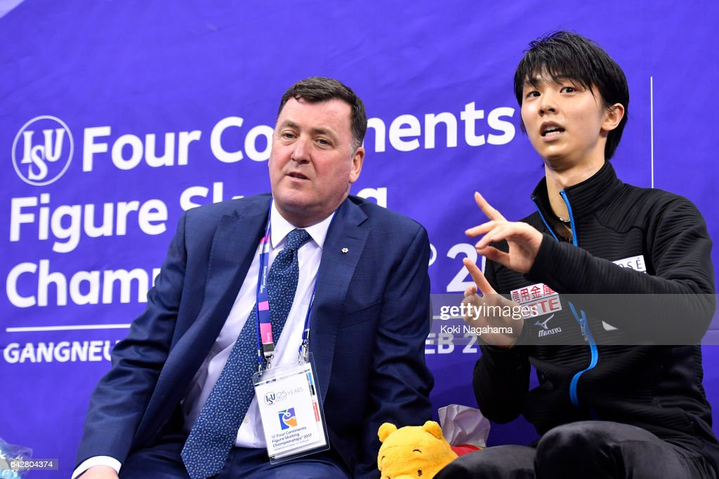 ISU Four Continents Figure Skating Championships - Gangneung - Day 4