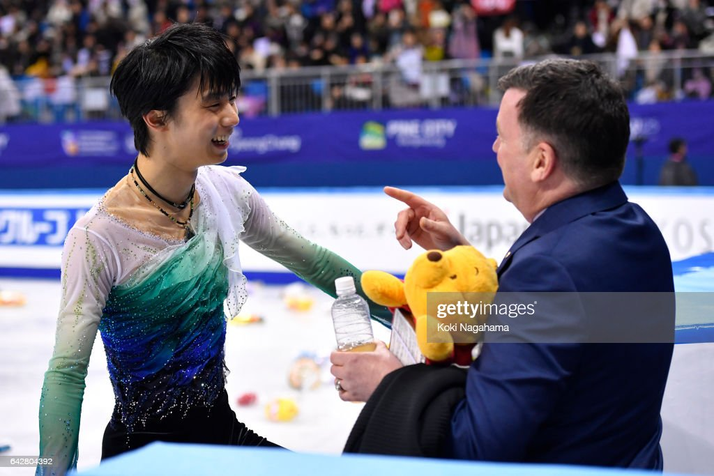 ISU Four Continents Figure Skating Championships - Gangneung - Day 4 : News Photo