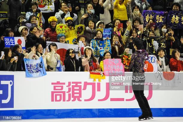 Yuzuru Hanyu poses for fans during the ISU Grand Prix of Figure Skating Canada at Prospera Place on October 26 2019 in Kelowna Canada