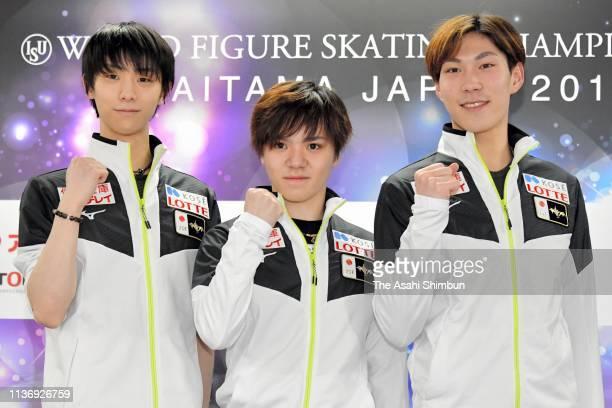 Yuzuru Hanyu Shoma Uno and Keiji Tanaka of Japan pose for photographs during a press conference ahead of the ISU World Figure Skating Championships...