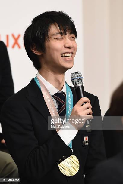 Yuzuru Hanyu speaks during the PyeongChang Winter Olympic Games Japan Team press conference on February 26 2018 in Tokyo Japan