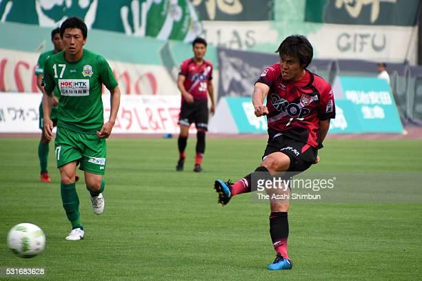 Yuzuru Shimada of Fagiano Okayama shoots at goal during the JLeague second division match between Fagiano Okayama and FC Gifu at the City Light...