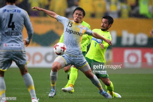 Yuzuru Shimada of VVaren Nagasaki and Yuto Sato of JEF United Chiba compete for the ball during the JLeague J2 match between JEF United Chiba and...