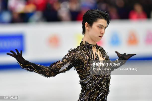 Yuzuru Hanyu of Japan competes in the Men Free Skating on day four of the 2019 ISU World Figure Skating Championships at Saitama Super Arena on...
