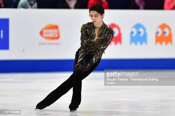 YuzuruHanyu of Japan competes in the Men Free Skating on day four of the 2019 ISU World Figure Skating Championships at Saitama Super Arena on...