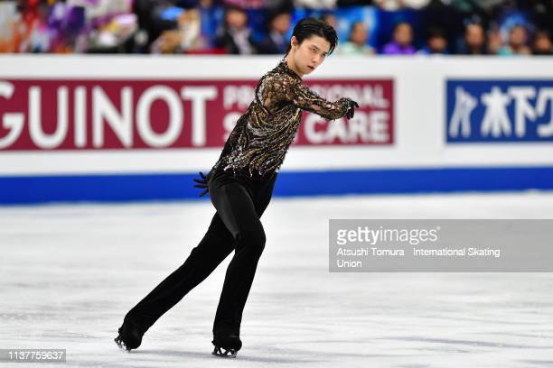 YuzuruHanyu of Japan competes in the Men Free Skating on day four of the 2019 ISU World Figure Skating Championships at Saitama Super Arena on March...