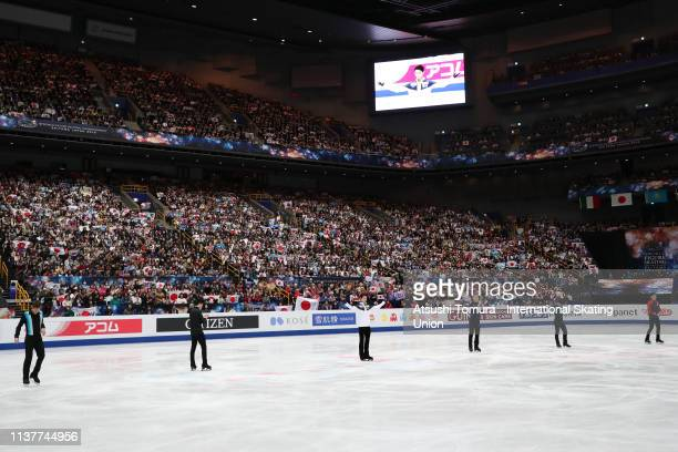 YuzuruHanyu of Japan is introduced prior to competing in the Men Free Skating on day four of the 2019 ISU World Figure Skating Championships at...