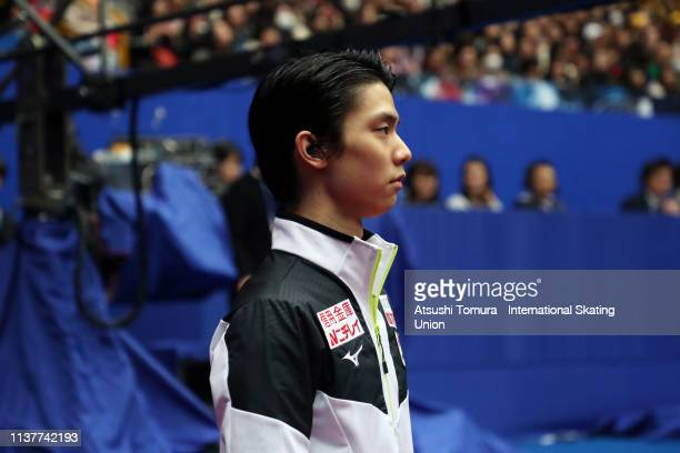 Yuzuru Hanyu of Japan is seen prior to competing in the Men Free Skating on day four of the 2019 ISU World Figure Skating Championships at Saitama...