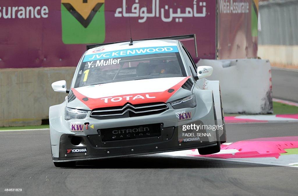 MOROCCO-AUTO-WTCC-MARRAKESH : News Photo
