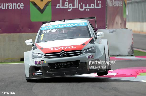 Yvan Muller in his Citroen CElysee competes during the Marrakech WTCC Fia World Touring Car championship race on April 13 in Marrakesh AFP PHOTO /...