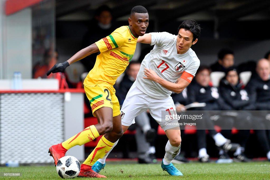 Japan  v Mali  -International Friendly : ニュース写真