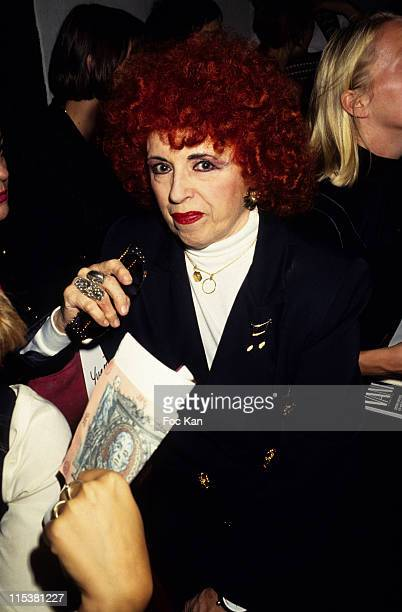 Yvette Horner during Jean Paul Gaultier Party at Theatre des Champs Elysees in Paris France