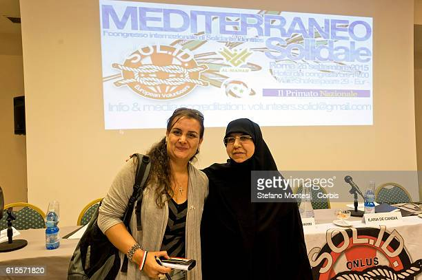 Yvette Shamier Secretary Syrian Committee of Netherlands Rima Fakhri member of the political council of Hezbollah during International conference...