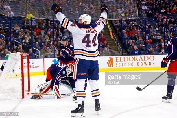 Zack Kassian of the Edmonton Oilers celebrates after scoring a goal during the first period of the game against the Edmonton Oilers on December 12...