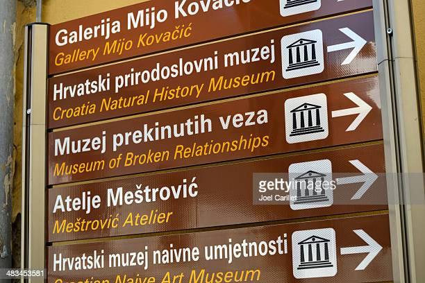 ザグレブのランドマーク - ザグレブ市 ストックフォトと画像
