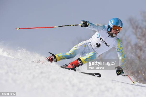 Zakhar Kuchin of Kazakhstan competes in the men's alpine skiing giant slalom on day five of the 2017 Sapporo Asian Winter Games at Sapporo Teine on...