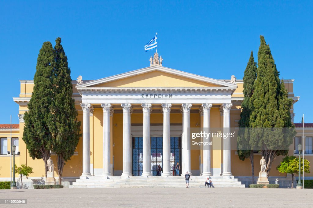 Zappeion in Athens : Stock Photo