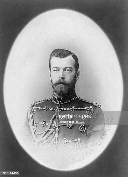1868 1918 Zar von 1894 1917 Porträt in Uniform oJ
