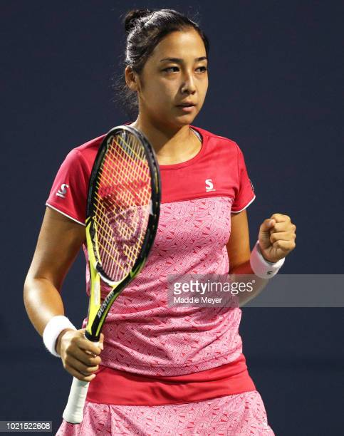 Zarina Diyas of Kazakhstan reacts during her match against Petra Kvitova of Czech Republic during Day 3 of the Connecticut Open at Connecticut Tennis...