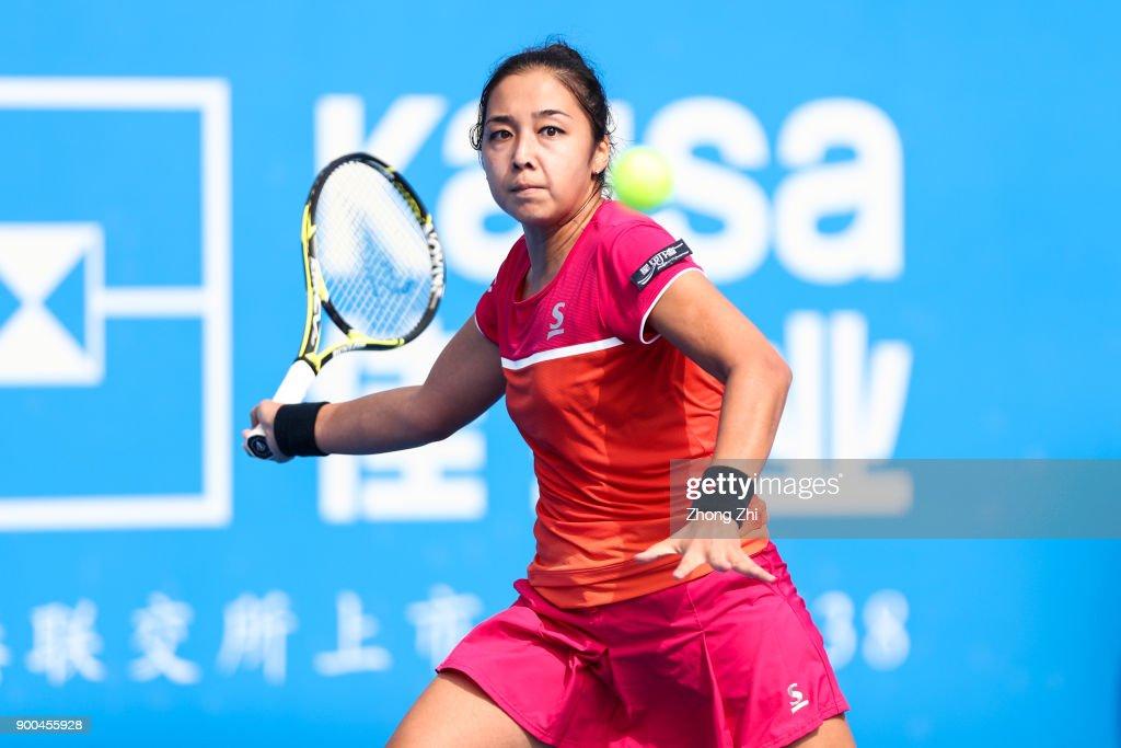 2018 WTA Shenzhen Open - Day 3