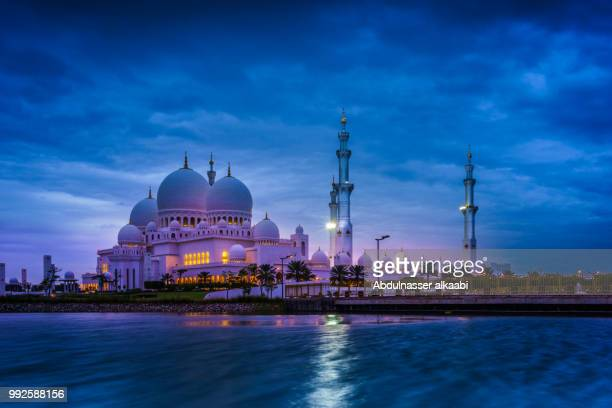 zayed grandmosque - abu dhabi stock pictures, royalty-free photos & images