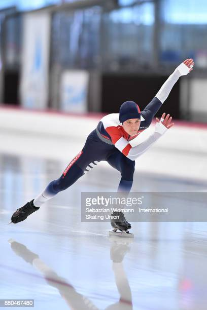 Zdenek Vasulka of Czech Republic performs during the Men 500 Meter at the ISU Junior World Cup Speed Skating at Max Aicher Arena on November 26 2017...