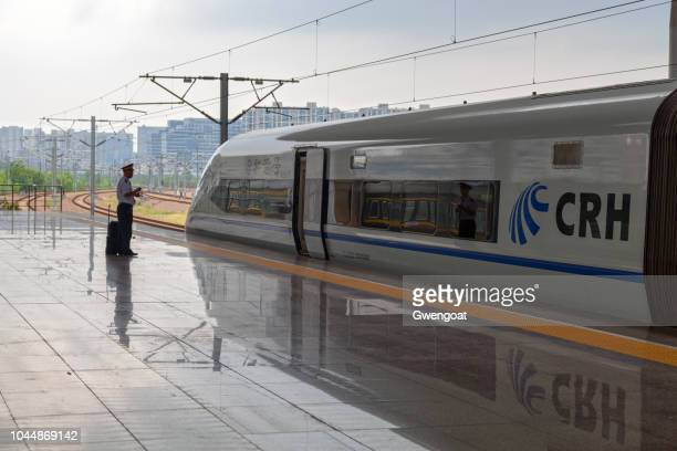 zefiro 380 at the hangzhou east railway station - gwengoat stock pictures, royalty-free photos & images