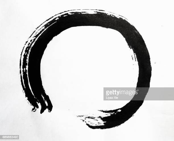 zen symbol - japanese art stock pictures, royalty-free photos & images