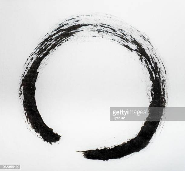 zen symbol-calligraphy - symbol stock pictures, royalty-free photos & images