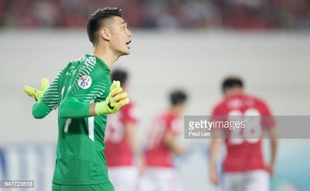 Zeng cheng of Guangzhou Evergrande Taobao in action during the 2018 AFC Champions League Group G match between Gunagzhou Evergrande and Cerezo Osaka...