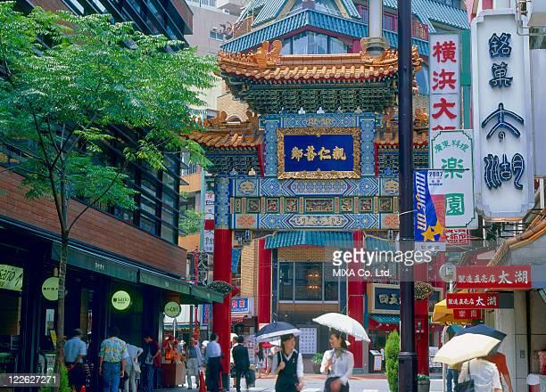 zenrin-mon gate of yokohama chinatown, yokohama, kanagawa, japan - 中華街 ストックフォトと画像