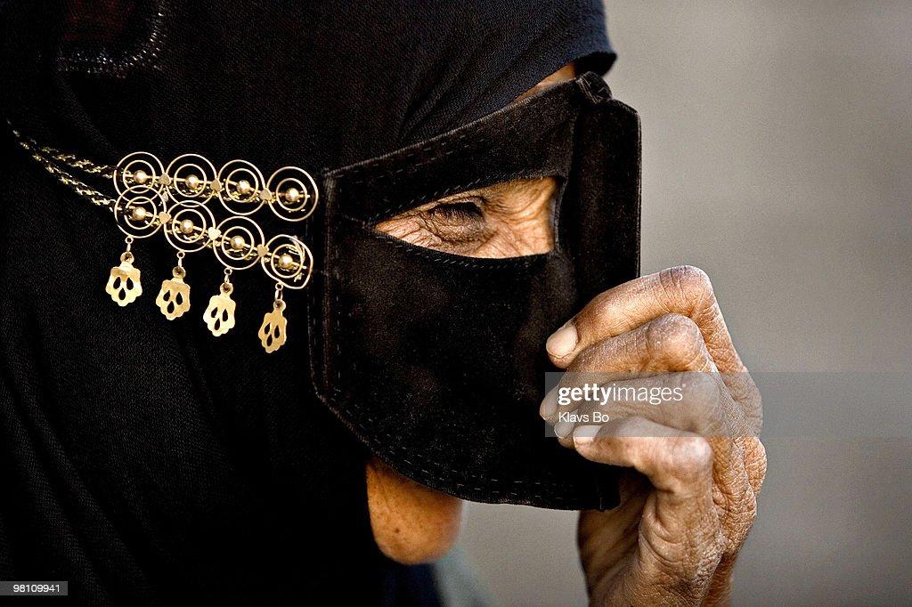 Iran's Masked Women : News Photo