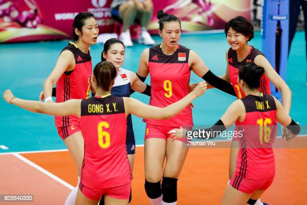 Zhang Changning of China celebrates with teamates during 2017 Nanjing FIVB World Grand Prix Finals between China and Brazil on August 2 2017 in...