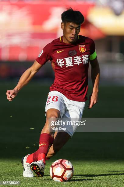 Zhang Chengdong of Hebei China Fortune dribbles during the Chinese Super League match between Hebei China Fortune and Guangzhou Evergrande at...