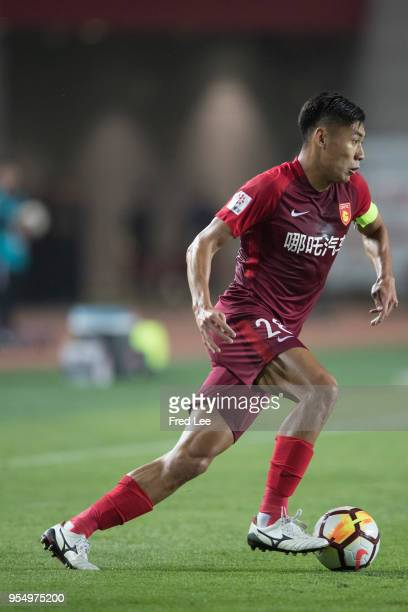 Zhang Chengdong of Hebei China Fortune in action during 2018 Chinese Super League match between Hebei China Fortune adn Henan Jianye at Langfang...
