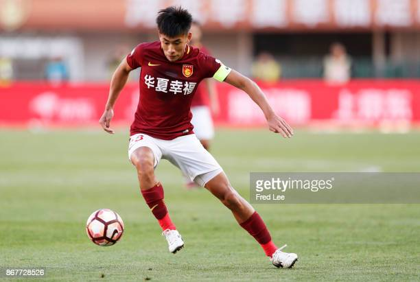 Zhang chengdong of Hebei China Fortune in action during the Chinese Super League match between Hebei China Fortune and Guangzhou Evergrande at...