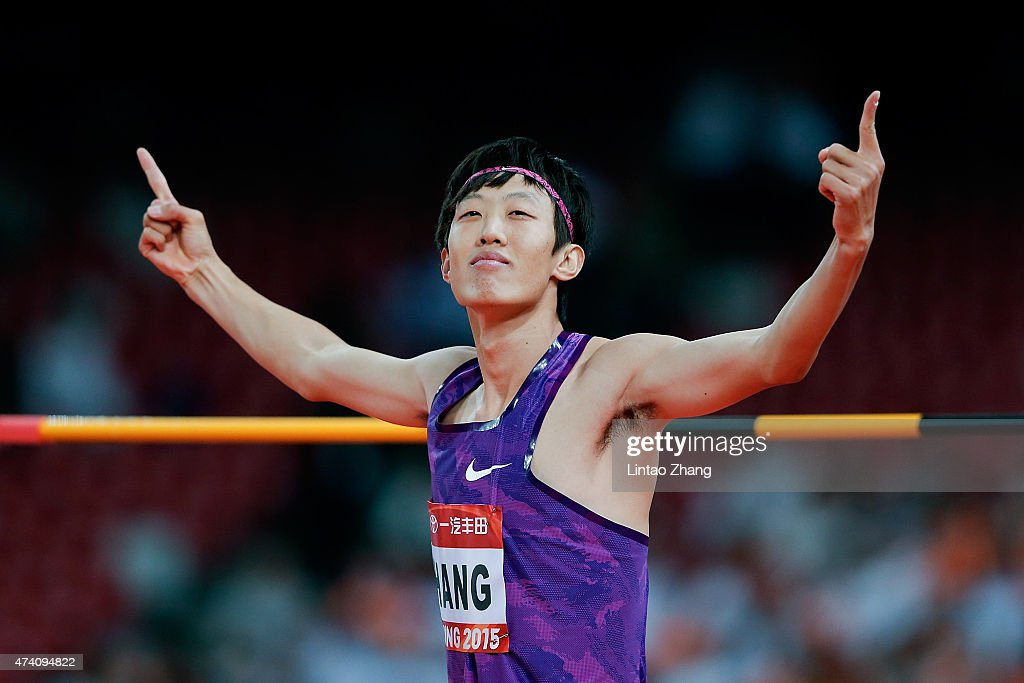 Zhang Guowei of China celebrates after a jump in the men's high jump during the 2015 IAAF World Challenge Beijing at National Stadium on May 20, 2015 in Beijing, China.